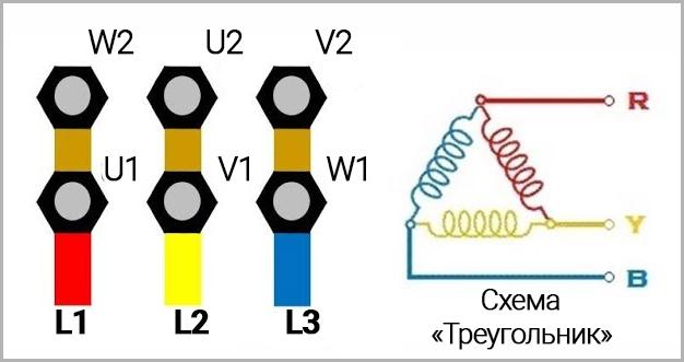 Схема подключения к однофазной сети 220 Вольт треугольник