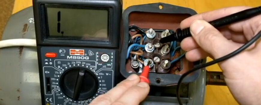 Определение начала и конца обмоток электродвигателя